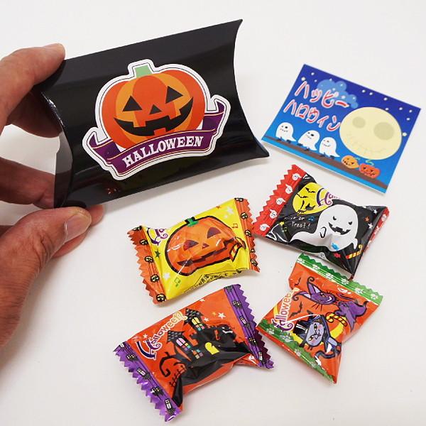 [送料無料] ハロウィンキャンディパック(100パック) キャンディが4個入ったかわいいパッケージ