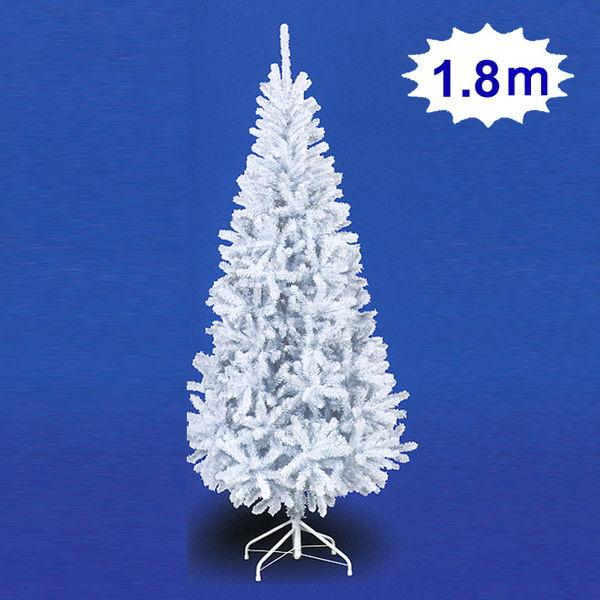 クリスマスツリー ホワイトパインツリー H240cm×W160cm 3分割 / 装飾 デコレーション [大型商品160cm以上] [北海道 沖縄 離島への配送不可]