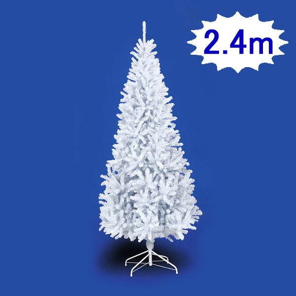 [送料無料] クリスマスツリー スリムホワイトツリー H240cm×W115cm 3分割 / 装飾 デコレーション
