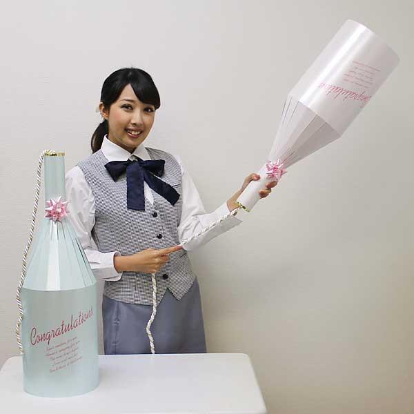 [送料無料] ワイン型ブライダルクラッカー(2ヶ)