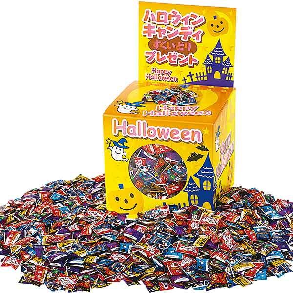 [送料無料] ハロウィンキャンディすくいどりプレゼント 920個