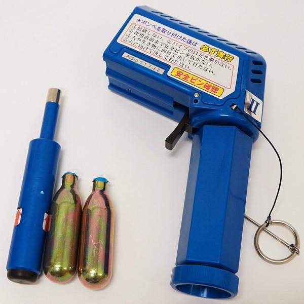 [送料無料] ハンディ炭酸ガスランチャー用 本体+ボンベ2ヶ/ 動画有