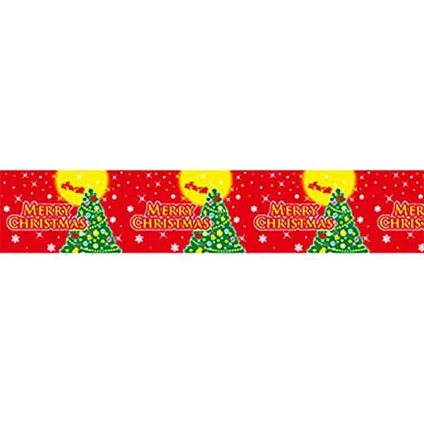 [送料無料] A(MerrrChristmas)[送料無料] クリスマス装飾ビニール幕 A(MerrrChristmas), mto:5a667d2f --- sunward.msk.ru