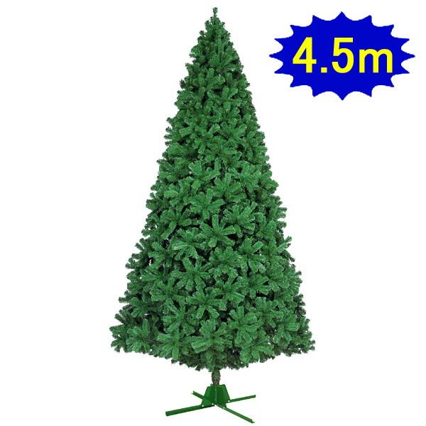 [送料無料] 450cmクリスマスツリー(パインツリー) W225cm 5分割 / 装飾 デコレーション 柊 ホーリー [大型商品160cm以上]