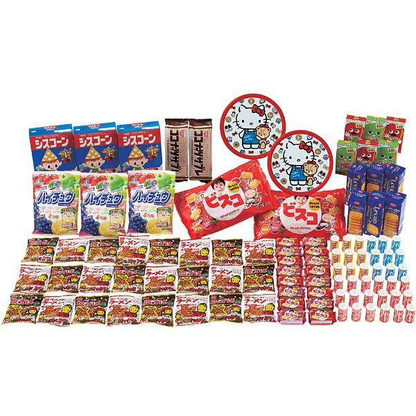 [送料無料] お菓子いろいろプレゼント抽選会 100名様用