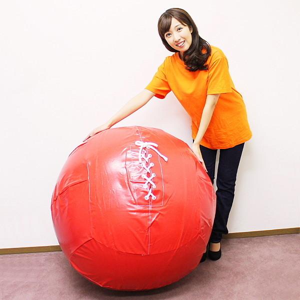 [送料無料] 巨大ジャンボボール(大玉転がし)B 直径90cm[運動会用品]