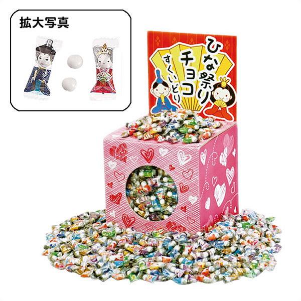 [送料無料] ひなまつりチョコすくいどりBOXタイプ 約750個 / 雛祭り お菓子 景品 粗品 プレゼント イベント