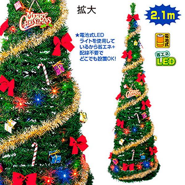 [送料無料] クリスマス装飾 イージーメイククリスマスツリー 210cm(オーナメント付) / ディスプレイ 飾り