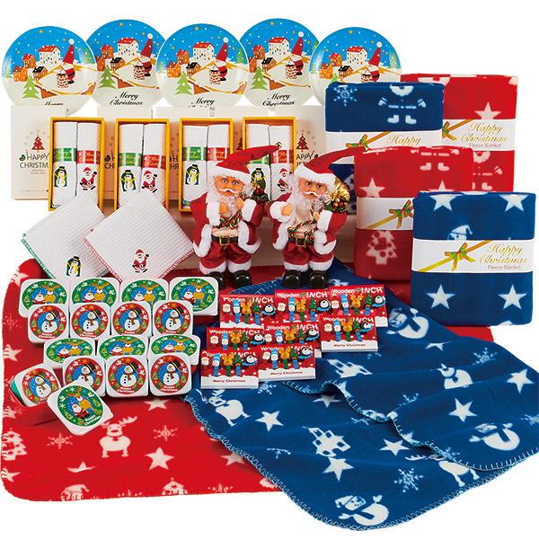 クリスマス用品抽選会景品セットA(50名様用)(※写真は80名様用です)