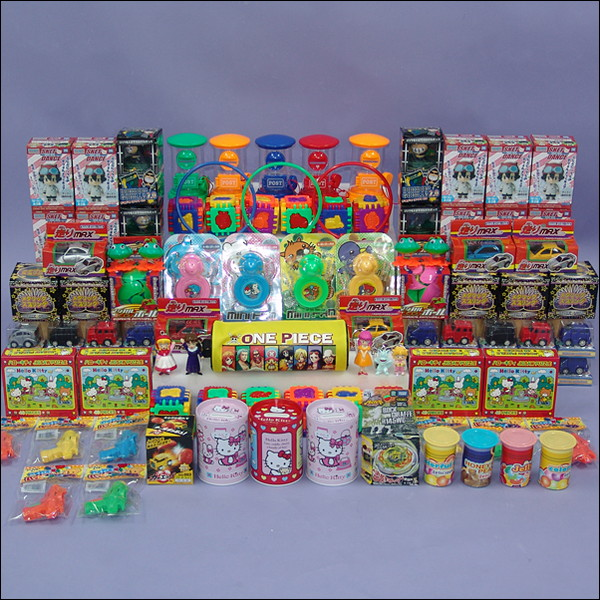 [送料無料] 輪投げおもちゃセット(おもちゃ200ヶ)【お祭り景品・縁日】