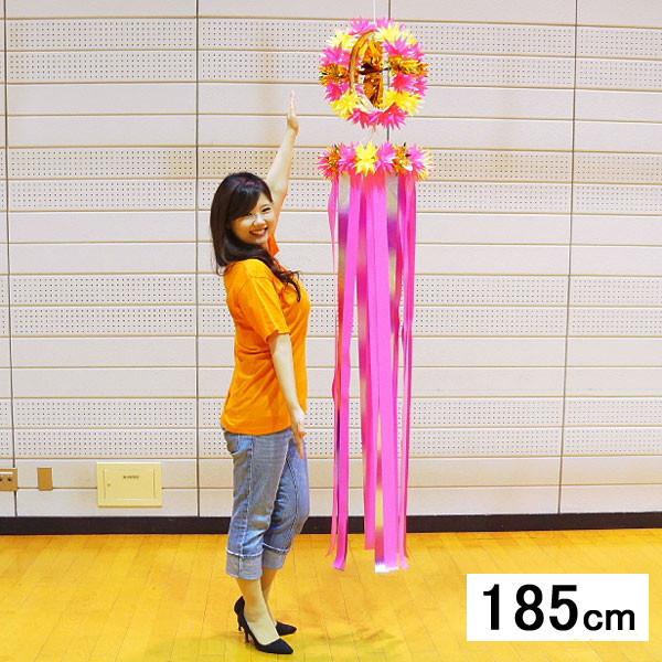 七夕 サンシャイン吹流し(185cm) ピンク / 吹き流し 装飾 飾り