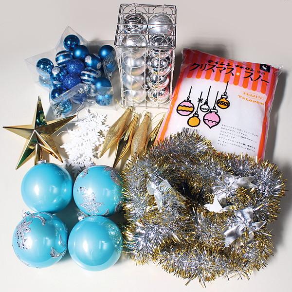 [送料無料] クリスマス オーナメントセット ブルーボール / クリスマスツリー 装飾 飾り ディスプレイ