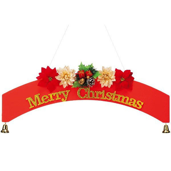 [送料無料]クリスマス装飾 クリスマスアーチタイトル H30×W76cm
