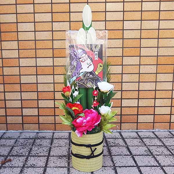 お正月装飾 かどまつ 門松 H80cm