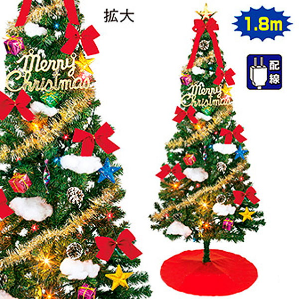 [送料無料] クリスマスツリーセット シャイニースター 180cm(オーナメント付) / 装飾 ディスプレイ 飾り