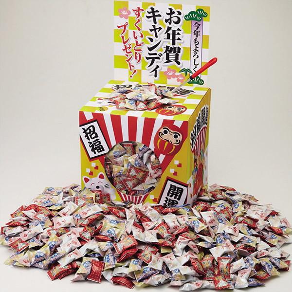 [送料無料] お年賀キャンディすくいどり 1000個 150名様用