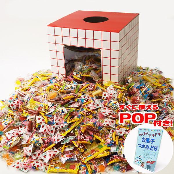[送料無料] わくわく飴お菓子つかみどり 1200個