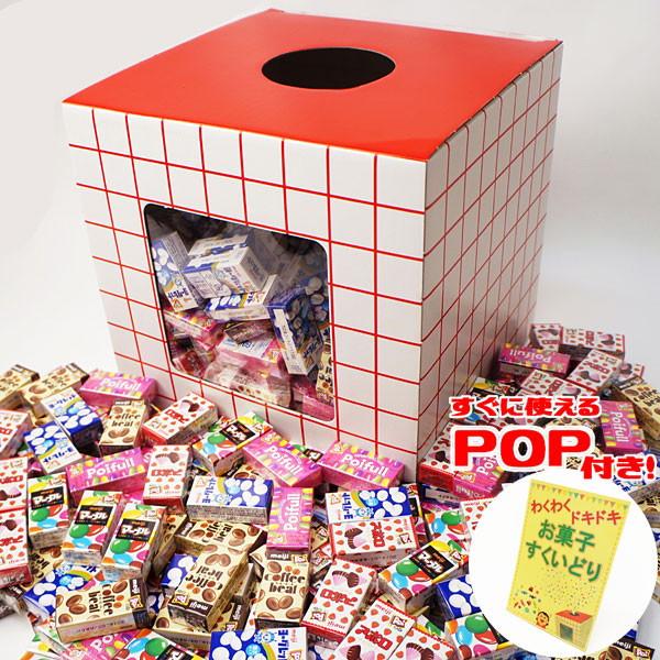 [送料無料] 明治のBOXお菓子色々すくいどり 400個 /動画有