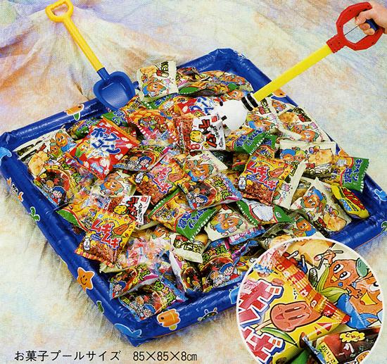 [送料無料] 駄菓子とキャンディすくいどり&つかみどり