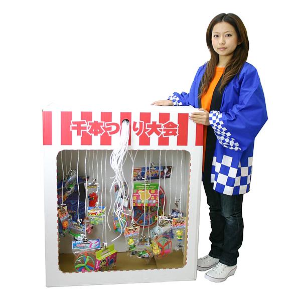 [送料無料] 千本つり、ミニパッケージ おもちゃ100個付 [大型商品160cm以上]