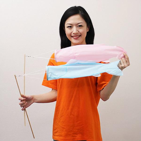 色塗り絵付 こいのぼり 45cm 50個 / 手作り工作 工作イベント