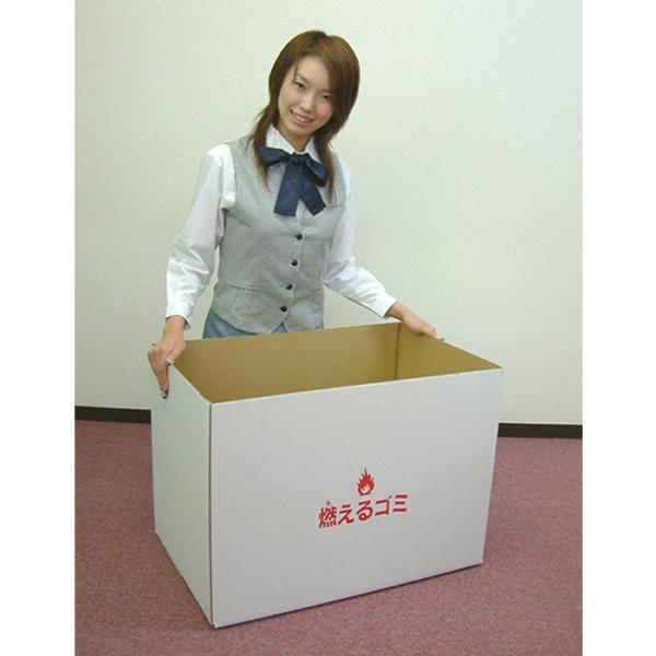 [送料無料] ダンボール製ゴミ箱(20枚)