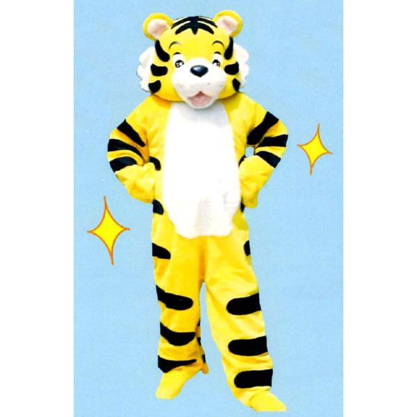 [送料無料] 着ぐるみ[きぐるみ] 虎[とら・トラ]A /アニマル・着ぐるみ