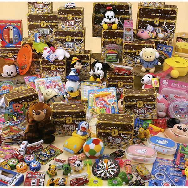 [送料無料] おもちゃ入り宝箱プレゼント抽選会(100名様用)