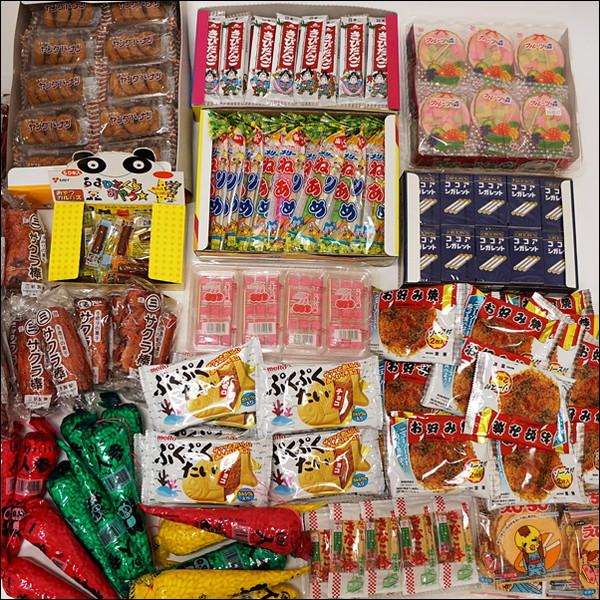 [送料無料] 簡単駄菓子屋さん売場14種(360個)