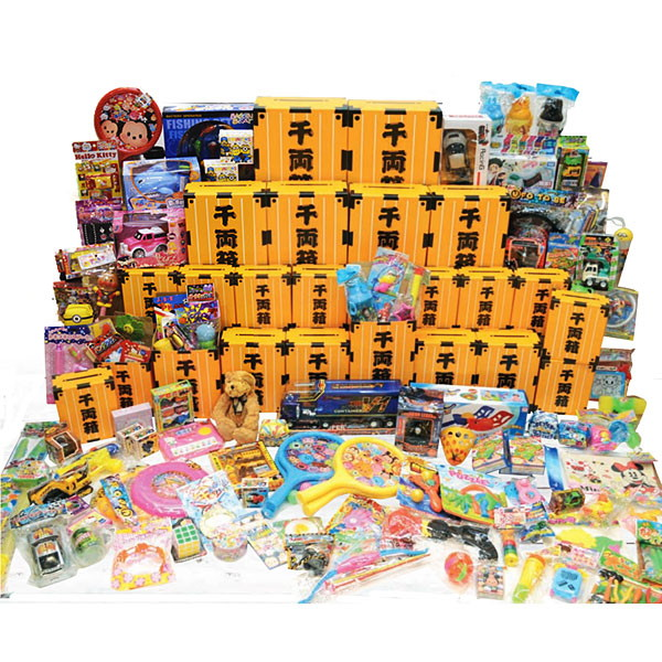 [送料無料] 千両箱おもちゃプレゼント抽選会(100名様用) [大型商品160cm以上]