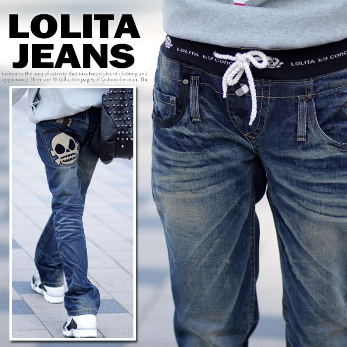 受賞店 ゴムウエストとヒモ付きだから着脱もサイズ調節も簡単 大好評です 立体感のあるモコモコ刺繍入りのスカルがとてもカッコいい レギュラストレートのボーイズシルエットジーンズ Lolita Jeans ロリータジーンズ 10P05Dec15 ■lo-no692 ボーイフレンドデニム レディース ボーイズデニム