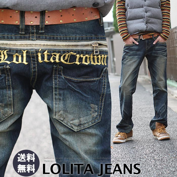ever-6 | Rakuten Global Market: Popular ☆ Lolita jeans mlo-1022 ...
