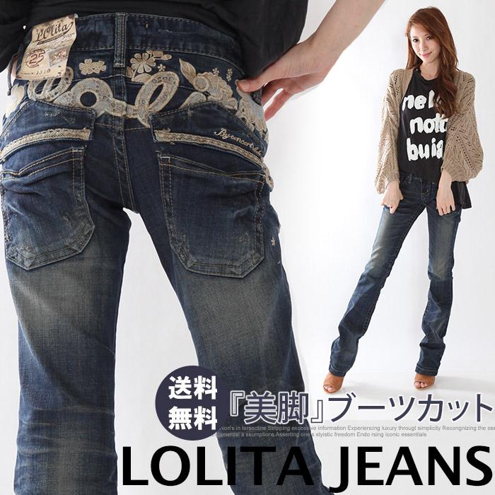 ロリータ ジーンズ LOLITA JEANS ブーツカット デニム 花 フラワー 刺繍■lo-1310