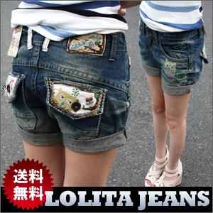 ディテールなバックポケットがアクセント!ロールアップショートパンツ【Lolita Jeans】【ロリータジーンズ】■lo-1138【10P05Dec15】
