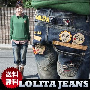 ディテールな刺繍デザインがアクセント!7分丈ボーイズシルエット ロリータジーンズ【Lolita Jeans】【ロリータ ジーンズ】【レディース】【ボーイフレンドデニム】【ボーイズデニム】■lo-1189【10P05Dec15】