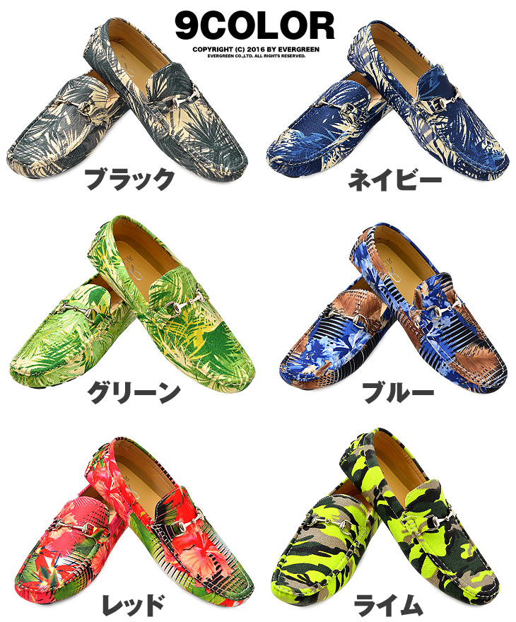 Bit driving shoes mens General shoes slip-on floral botanical with leaf pattern casual shoes spring clothing summer clothing JOKER Joker brother camouflage