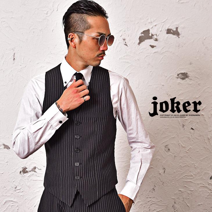 ベスト メンズ ジレ ジレベスト スーツ 前開き 3ピース XL 結婚式 フォーマル メンズ ブラック グレー 大きいサイズ メンズファッション お兄系 ホスト オラオラ系 BITTER ビター系 joker ジョーカー SOMEDIFF