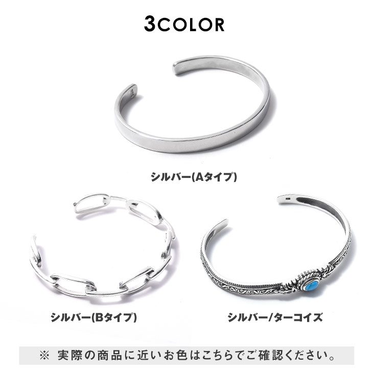 5ffd0e5a863d0 Bracelet bangle breath men gap Dis street-style silver 925 sterling silver  pair turquoise chain plate beauty eyes luxurious Shin pull present gift ...