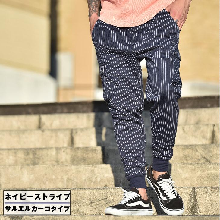 運動褲男士錐形的褲褲慢跑褲緊身褲褲子舞蹈汗水白色白色黑色連衣裙 XL 店男裝時尚冬天秋天冬天,小丑小丑哥哥。