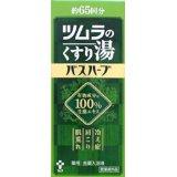 ツムラ ツムラのくすり湯 バスハーブ 650ml×12本(1ケース) 【送料無料】