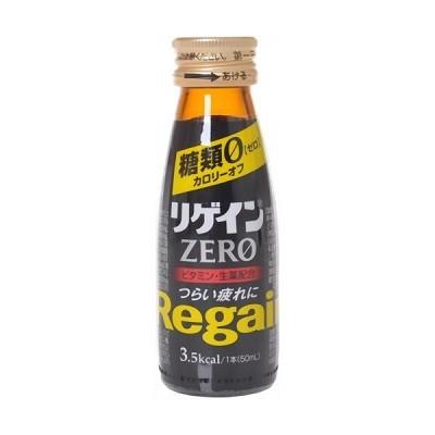 【指定医薬部外品】リゲインZERO 50ml×50個