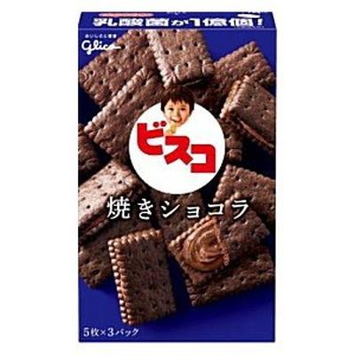 グリコ ビスコ焼きショコラ 15枚×120個