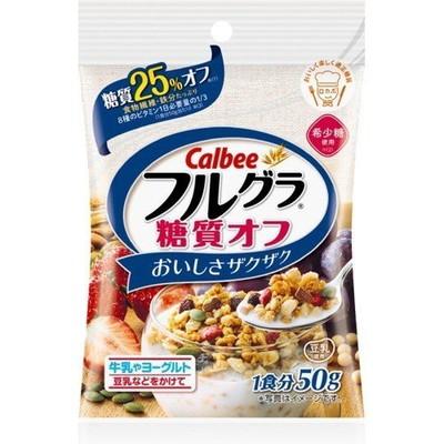 ☆送料無料☆(北海道・沖縄以外) カルビー フルグラ糖質オフ50g×8個×2セット
