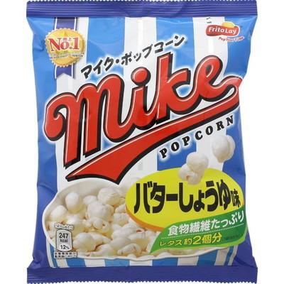 ☆送料無料☆ 北海道 沖縄以外 フリトレー マイクポップコーン 税込 出群 バターしょうゆ味 50g×12個