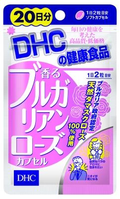 DHC 香るブルガリアンローズカプセル 20日分×10個 【送料無料】【ポスト投函】