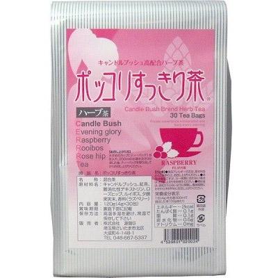 ☆送料無料☆ 爆売り 北海道 沖縄以外 送料無料 お得セット ×1個 30袋入 4g ポッコリすっきり茶