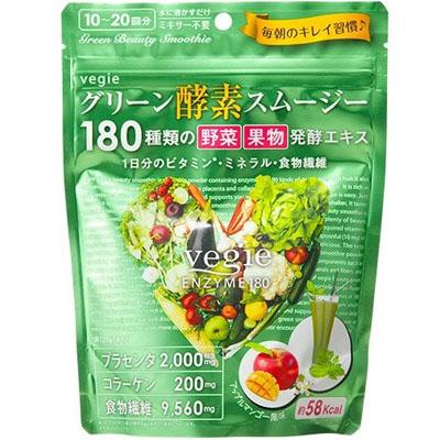 キヨラ ベジエ 酵素スムージー 200g×50個  【送料無料】