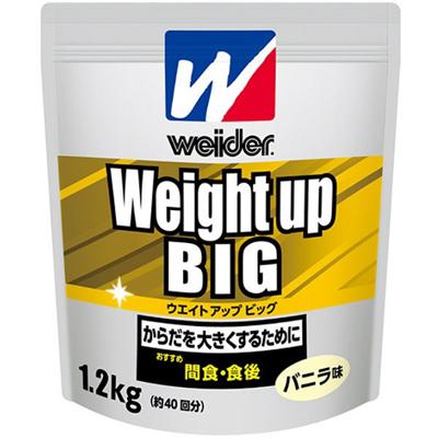 森永製菓 ウィダーウェイトアップビッグ 1.2kg×6個 【北海道・沖縄以外送料無料】【2017AW】