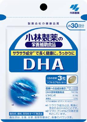 小林製薬 DHA 90粒×10個 【送料無料】【ポスト投函】