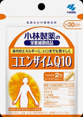 小林製薬 コエンザイムQ10 60粒×10個 【送料無料】【ポスト投函】